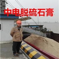 长江脱硫石膏出口日本国