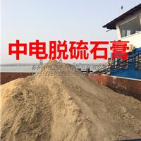 中国华能脱硫石膏一带一路出口菲律宾