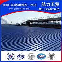 山东塑钢瓦生产厂家,pvc波浪瓦,塑料瓦,防腐