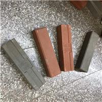 供应园林广场砖透水砖