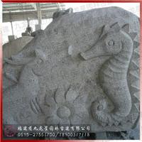 石雕鱼虾海星珊瑚水草海洋生物海底世界雕塑