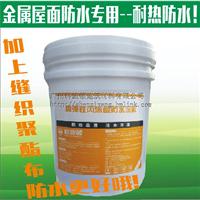 广州科施顿建筑金属屋面丙烯酸防水涂料批发