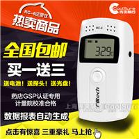 精创rc-4温湿度记录