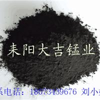 大吉锰业大量供应优质低价天然二氧化锰粉