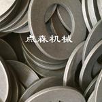 批发供应德国Mubea碟形弹簧慕贝尔蝶形弹簧