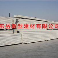 批发ALC蒸压加气混凝土板材NALC屋面板