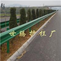 河南高速路护栏厂家直销乡村公路波形防护栏