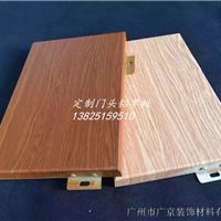 木纹墙身铝单板生产厂家