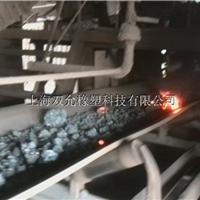 输送带 耐高温输送带 水泥耐高温灼烧输送带