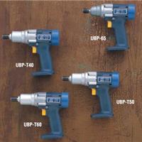 供应URYU电动扳手电动油脉冲扳手