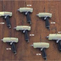 供应URYU工具 URYU瓜生油压脉冲扳手