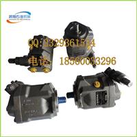供应恒量柱塞泵A10VSO
