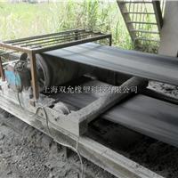 普通输送带 水泥搅拌站用普通橡胶输送带