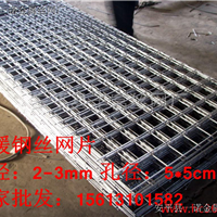 镀锌焊接铁丝网10公分孔价格-地热网片促销
