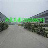直径dn300mm玻璃钢夹砂供排水管道厂家直销