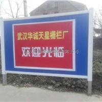 武汉围挡工程选用武汉PVC围挡施工易清洁