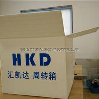 定做钙塑箱广州市诺众钙塑箱厂