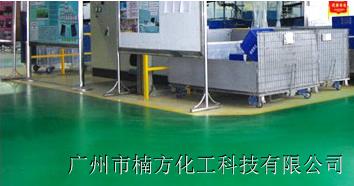 供应环氧玻璃钢防腐地坪漆|防腐地坪漆厂家