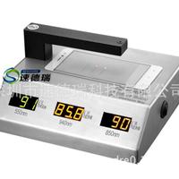 供应红外油墨光学透过率测量仪SDR850