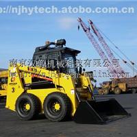 供应滑移装载机H75