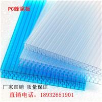 10mm蜂窝阳光板采光PC板透明雨棚板遮阳
