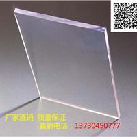 十年耐力板PC实心阳光板透明采光板车棚雨棚