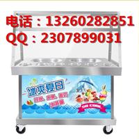 供应圆锅炒酸奶机