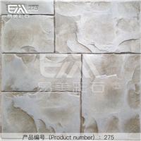 供应彩色压纹混凝土 水泥压膜混凝土