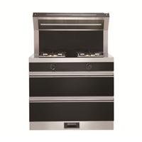 供应安徽专业生产厨房电器,集成灶