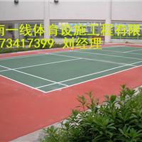 岳阳丙烯酸篮球场施工方案专业设计湖南一线