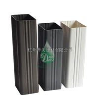 PVC落水管,PVC方形下水道哪里便宜