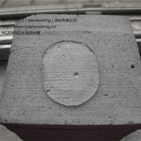 纳罗可 水性硅基渗透型纳米防水涂料NC304W