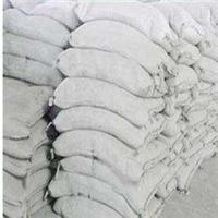 供西藏锚固剂和拉萨混凝土锚固剂价格