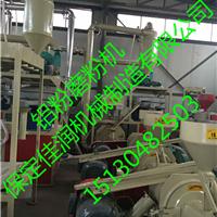 北京哪有卖塑料磨粉机的