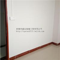 东莞墙面刷新(批灰、刷漆)装修工程施工