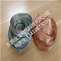 供应铜编织带,编织软铜带