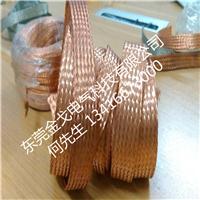 供应TZ软紫铜带,紫铜编织带