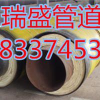 高温蒸汽钢套钢保温管厂家