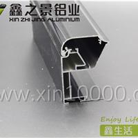 供应6X9拉布灯箱铝材