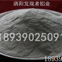 专业生产铝粉,雾化铝粉