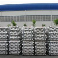 供应铝锭,专业生产铝锭