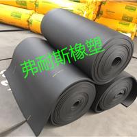 弗耐斯保温棉保温材料橡塑B1B2厂家直销供应