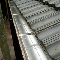 供应金属防水天沟