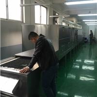 供应2017新型微波五谷杂粮熟化设备