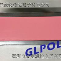 动力电池导热硅胶片生产厂家 生产商 厂家