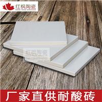新品上市浙江广场耐酸景观砖花纹耐磨沙滩砖