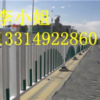 福建莆田市政交通护栏 三明人行道围栏
