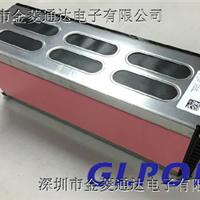 新能源汽车电池导热垫片厂家 比亚迪供应商