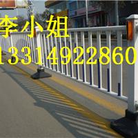 福建南平城市道路护栏 宁德交通隔离围栏