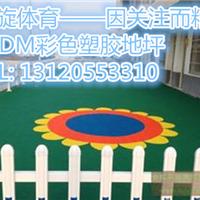 宁波小区塑胶地坪施工厂家